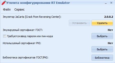 emulator jacarta.jpg