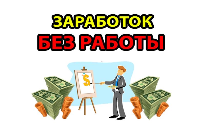 Малолётов - Угарный заработок (2020).png