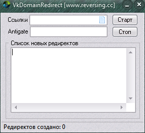 Redirect.png