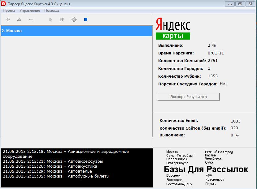 screenshot_1_2.1024x768w.png