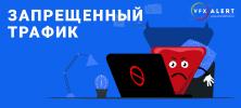 публикация форум 14_2.png