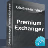 Premium Exchanger