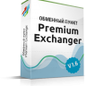 Мерчанты для Premium Exchanger